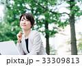 屋外 ビジネス 人物の写真 33309813