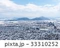 八幡山から俯瞰する積雪の近江八幡市 33310252