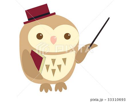 さし棒を持った可愛いフクロウのイラストのイラスト素材 33310693 Pixta