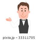 人物 応対 男性のイラスト 33311705