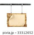 紙 ペーパー 紙類のイラスト 33312652