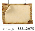 Blank vintage paper on hanging wooden signboard 33312975