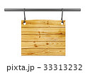 Empty wooden signboard hanging on metal bar  33313232