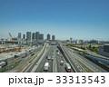 街並み 道 道路の写真 33313543