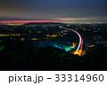 アウトバーン 自動車道 自動車専用道路の写真 33314960
