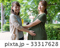 臨月の女性とママ友 33317628
