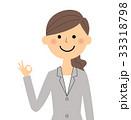 人物 女性 スーツのイラスト 33318798