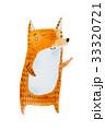 きつね キツネ 狐のイラスト 33320721