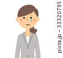 スーツの女性 泣く 33320795