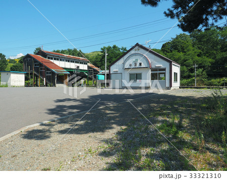 北海道 共和町 小沢駅の写真素材 [33321310] - PIXTA