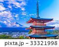 【山梨県】秋の新倉山浅間公園から、富士山 33321998