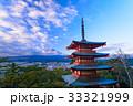 【山梨県】秋の新倉山浅間公園から、富士山 33321999