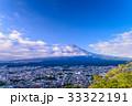 【山梨県】新倉山浅間公園から、秋の富士山 33322191