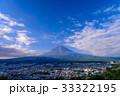 【山梨県】新倉山浅間公園から、秋の富士山 33322195