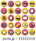デバイス・ハードウェア アイコンセット 33322410