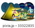 家族でキャンプ 33322835