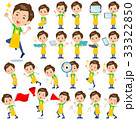 Childminder men_2 33322850