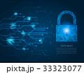 セキュリティ セキュリティー 安全のイラスト 33323077