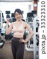 フィットネス フィットネスクラブ 女性の写真 33323310