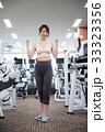 フィットネス フィットネスクラブ 女性の写真 33323356
