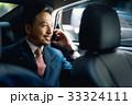 ビジネス 実業家 車の写真 33324111
