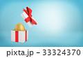 たまご 卵 ギフトのイラスト 33324370