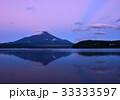 富士山 逆さ富士 笠雲の写真 33333597