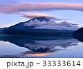 富士山 逆さ富士 笠雲の写真 33333614