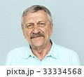 Senior Adult Man Face Smile Expression Studio Portrait 33334568
