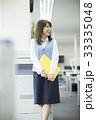 オフィスワーク 33335048