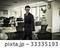 男性 ビジネスマン オフィスワークの写真 33335193