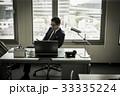 オフィス サラリーマン ビジネスマンの写真 33335224