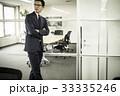 男性 ビジネスマン オフィスワークの写真 33335246