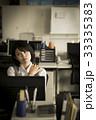 人物 ビジネスウーマン 女性の写真 33335383