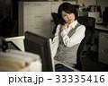人物 ビジネスウーマン 女性の写真 33335416
