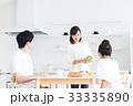 若い家族(朝食) 33335890