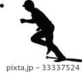 アスリート ベースボール 白球のイラスト 33337524