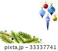 クリスマス 水彩 水彩画のイラスト 33337741