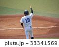 高校野球 野球 高校球児の写真 33341569