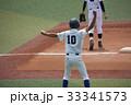 高校野球 野球 高校球児の写真 33341573