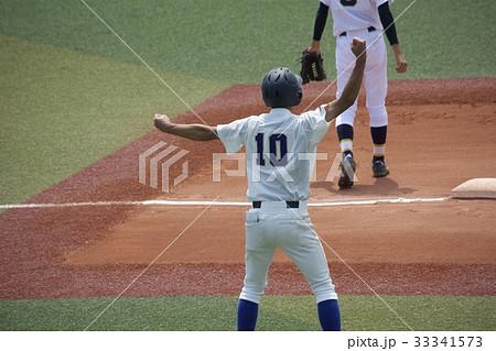 高校野球 ランナーコーチ 33341573