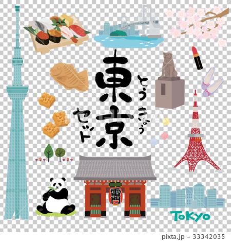 東京例證集合 33342035