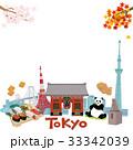 東京 イラスト セット 33342039