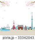 東京 ベクター 名所のイラスト 33342043