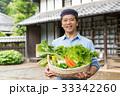 農業 ミドル 男性 野菜 農家 スローライフ イメージ 33342260
