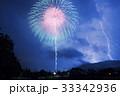 花火と稲妻 33342936