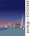 東京タワー 夜景 イラスト 33342948
