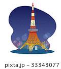 東京タワー 夜景 イラスト 33343077
