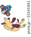 犬 ジャンプ 凧揚げのイラスト 33345991