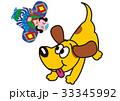犬 走る 凧揚げのイラスト 33345992